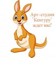 Детский развивающий центр Киев